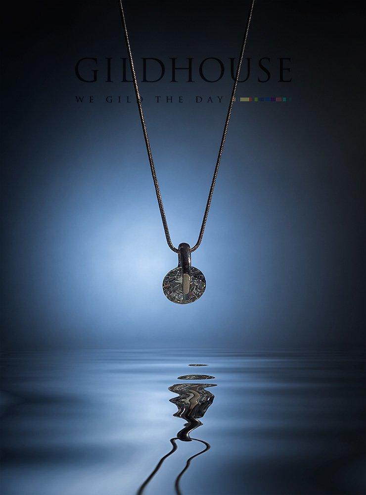 Gildhouse-161213-010.jpg